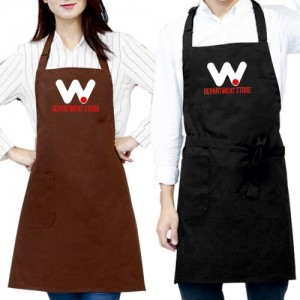 Promotionalwears - Departmental Store Aprons