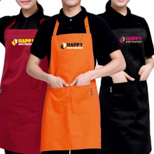Promotionalwears - Nursery Staff Aprons
